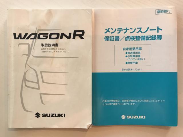 「スズキ」「ワゴンR」「コンパクトカー」「愛媛県」の中古車34