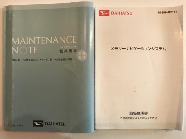 「ダイハツ」「ムーヴ」「コンパクトカー」「愛媛県」の中古車32