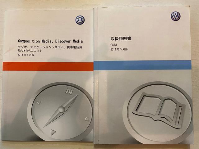 「フォルクスワーゲン」「VW ポロ」「コンパクトカー」「愛媛県」の中古車37