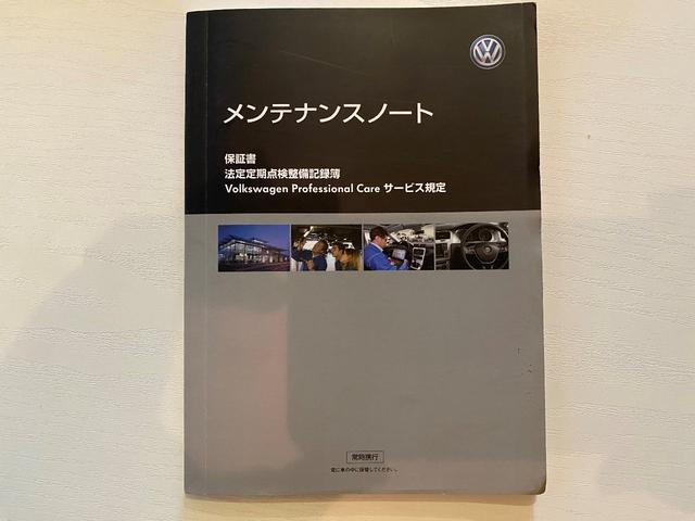 「フォルクスワーゲン」「VW ポロ」「コンパクトカー」「愛媛県」の中古車39