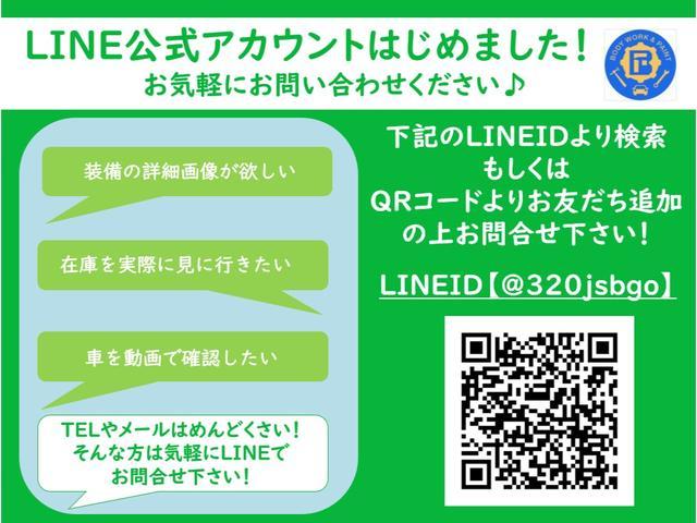 F 純正オーディオ ETC タイミングチェーン エアコン パワステ キーレスエントリー(3枚目)