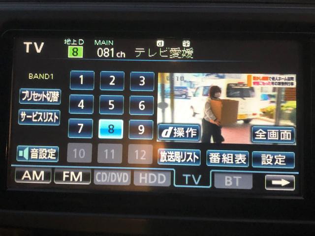 「トヨタ」「マークX」「セダン」「愛媛県」の中古車16