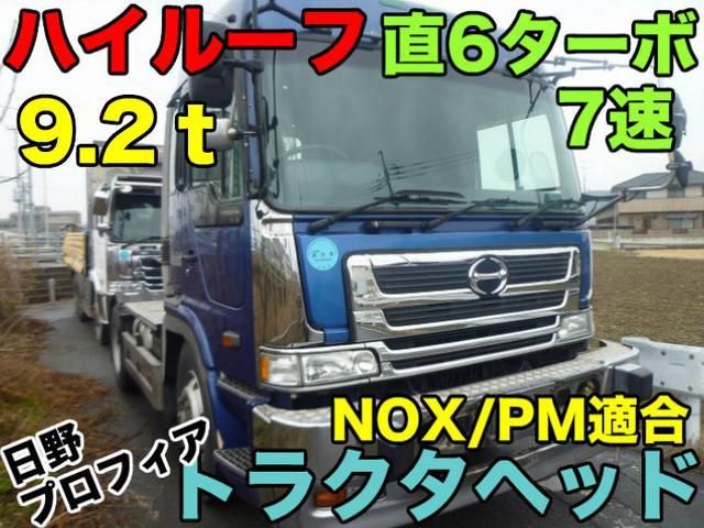 「その他」「スーパードルフィン」「トラック」「徳島県」の中古車2