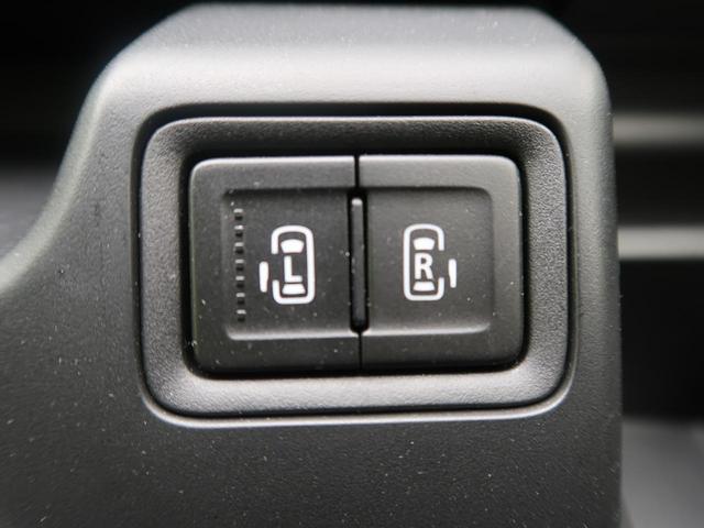 ハイブリッドMZ デュアルカメラブレーキ 両側電動ドア(5枚目)