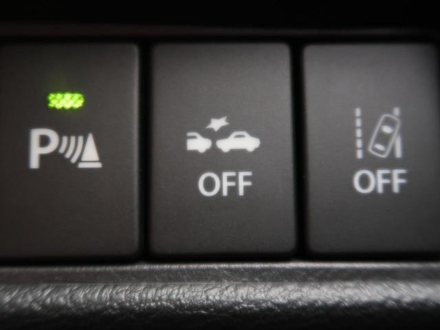 ハイブリッドMZ デュアルカメラブレーキ 両側電動ドア(6枚目)