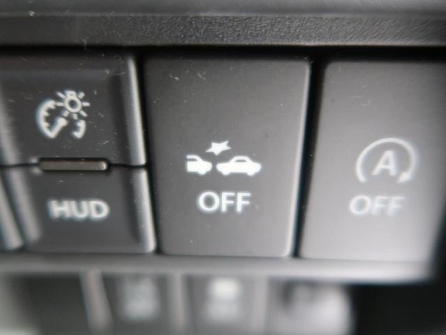 ハイブリッドFX セーフティパッケージ装着車 スマートキー(4枚目)