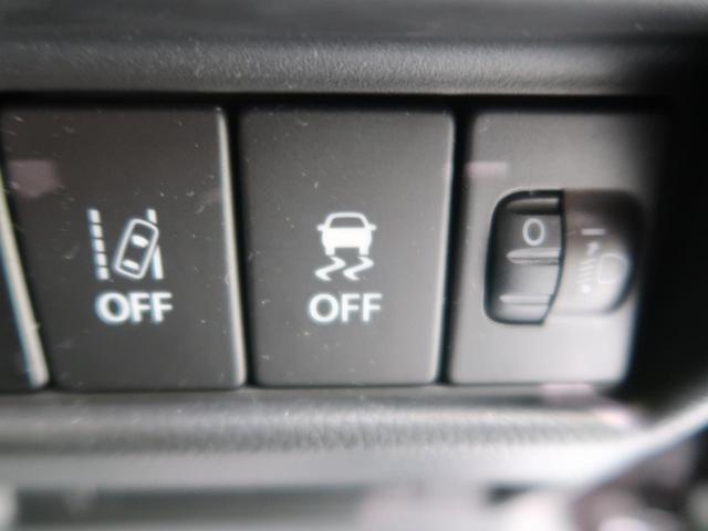 ハイブリッドFX セーフティパッケージ装着車 スマートキー(9枚目)