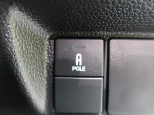 【コーナーポール】視角になりやすい車体の左前方の目印となり、左側に車を寄せるときも安心です!!