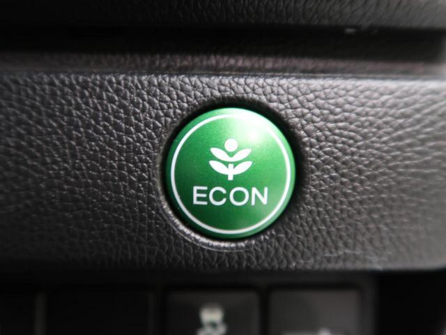 【エコモード】ECOモードがついております。回転数が上がりに過ぎないように制御がかかる機能により、燃費が悪くならないような機能になります。あったらいいですよね♪