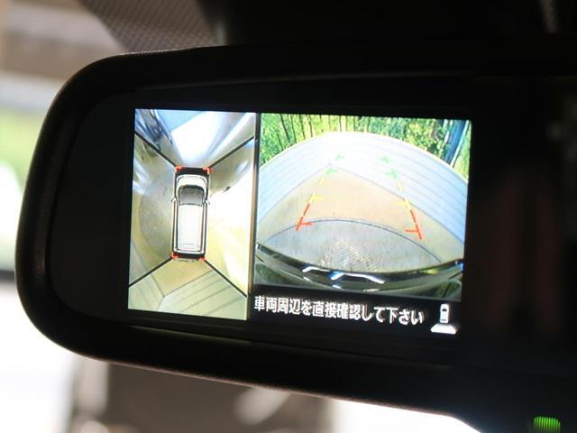 ハイウェイスター X 衝突軽減装置 全周囲カメラ HID(4枚目)