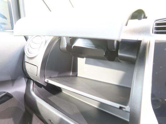 ハイウェイスター X 衝突軽減装置 全周囲カメラ HID(51枚目)