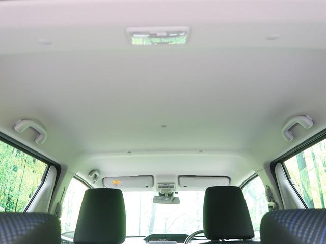 ハイブリッドFX セーフティパッケージ装着車 SDナビ(30枚目)