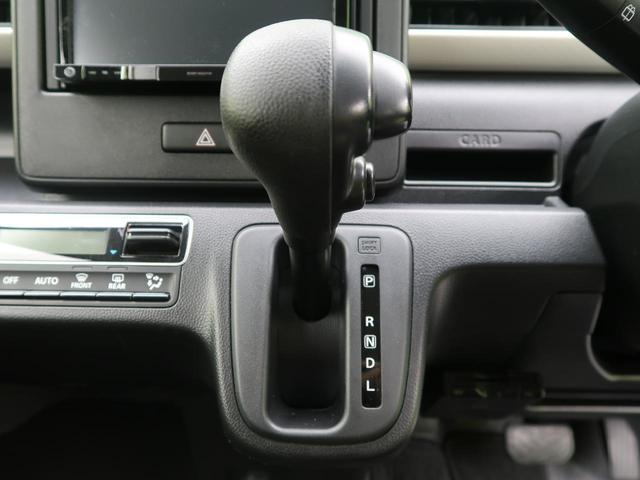 ハイブリッドFX セーフティパッケージ装着車 SDナビ(39枚目)
