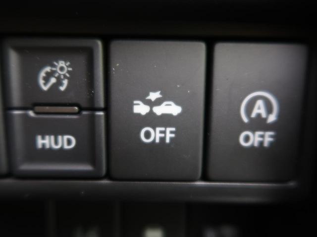 ハイブリッドFX セーフティパッケージ装着車 SDナビ(41枚目)
