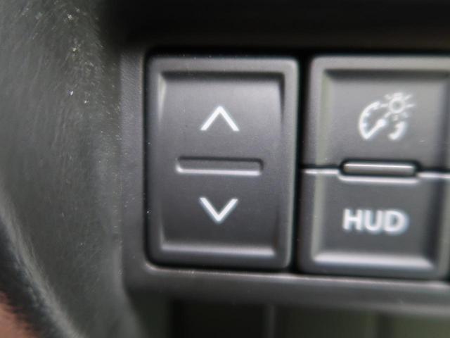 ハイブリッドFX セーフティパッケージ装着車 SDナビ(44枚目)