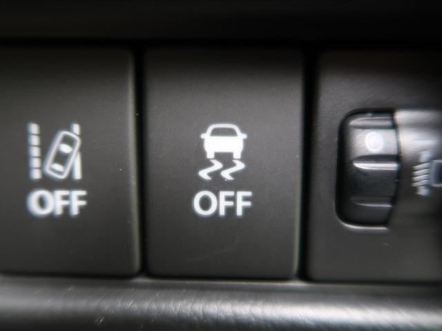 ハイブリッドFX セーフティパッケージ装着車 SDナビ(45枚目)