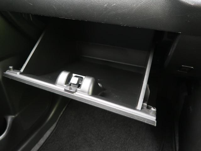 ハイブリッドFX セーフティパッケージ装着車 SDナビ(49枚目)