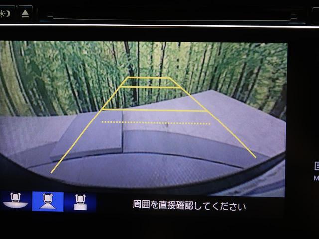 Lパッケージ 衝突軽減装置 LEDヘッドライト ETC 純正ナビ バックカメラ クルーズコントロール ハーフレザーシート オートエアコン オートライト ウインカーミラー 横滑り防止装置 プライバシーガラス(5枚目)