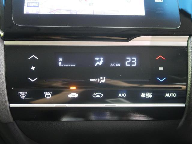 Lパッケージ 衝突軽減装置 LEDヘッドライト ETC 純正ナビ バックカメラ クルーズコントロール ハーフレザーシート オートエアコン オートライト ウインカーミラー 横滑り防止装置 プライバシーガラス(9枚目)