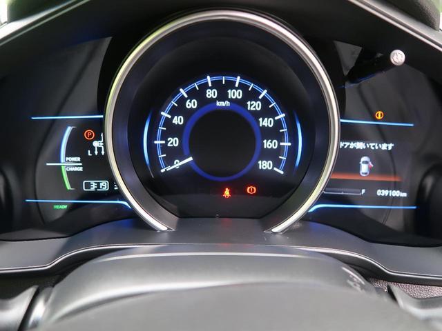 Lパッケージ 衝突軽減装置 LEDヘッドライト ETC 純正ナビ バックカメラ クルーズコントロール ハーフレザーシート オートエアコン オートライト ウインカーミラー 横滑り防止装置 プライバシーガラス(38枚目)