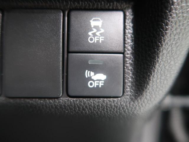 Lパッケージ 衝突軽減装置 LEDヘッドライト ETC 純正ナビ バックカメラ クルーズコントロール ハーフレザーシート オートエアコン オートライト ウインカーミラー 横滑り防止装置 プライバシーガラス(44枚目)