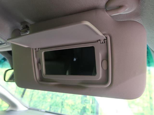 Lパッケージ 衝突軽減装置 LEDヘッドライト ETC 純正ナビ バックカメラ クルーズコントロール ハーフレザーシート オートエアコン オートライト ウインカーミラー 横滑り防止装置 プライバシーガラス(48枚目)