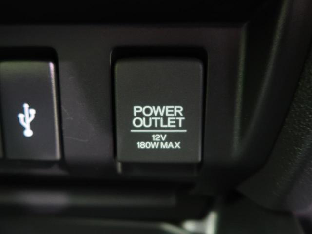 Lパッケージ 衝突軽減装置 LEDヘッドライト ETC 純正ナビ バックカメラ クルーズコントロール ハーフレザーシート オートエアコン オートライト ウインカーミラー 横滑り防止装置 プライバシーガラス(49枚目)