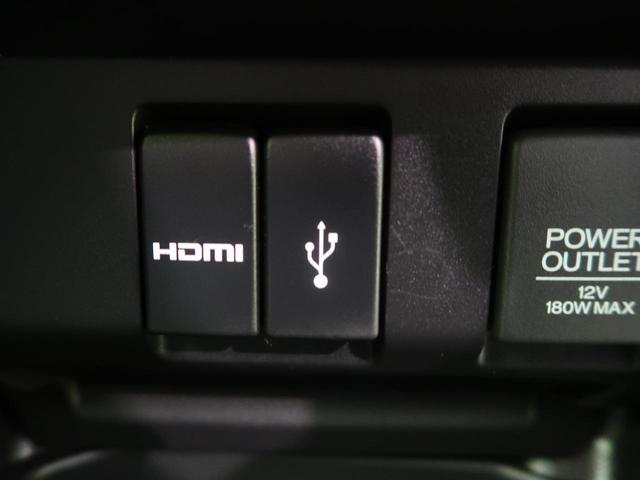 Lパッケージ 衝突軽減装置 LEDヘッドライト ETC 純正ナビ バックカメラ クルーズコントロール ハーフレザーシート オートエアコン オートライト ウインカーミラー 横滑り防止装置 プライバシーガラス(50枚目)