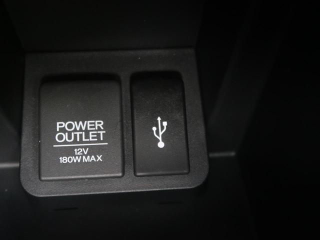 Lパッケージ 衝突軽減装置 LEDヘッドライト ETC 純正ナビ バックカメラ クルーズコントロール ハーフレザーシート オートエアコン オートライト ウインカーミラー 横滑り防止装置 プライバシーガラス(55枚目)