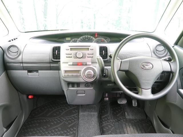 カスタムX スマートキー HIDヘッド フォグ ETC オートエアコン 純正エアロ 純正14アルミ ウィンカーミラー 純正オーディオ 電動格納ミラー ABS プライバシーガラス(2枚目)