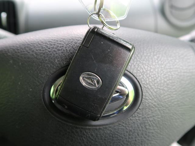 カスタムX スマートキー HIDヘッド フォグ ETC オートエアコン 純正エアロ 純正14アルミ ウィンカーミラー 純正オーディオ 電動格納ミラー ABS プライバシーガラス(3枚目)