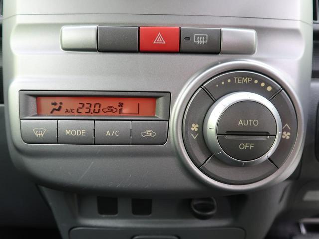 カスタムX スマートキー HIDヘッド フォグ ETC オートエアコン 純正エアロ 純正14アルミ ウィンカーミラー 純正オーディオ 電動格納ミラー ABS プライバシーガラス(4枚目)
