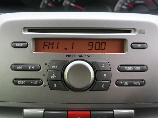 カスタムX スマートキー HIDヘッド フォグ ETC オートエアコン 純正エアロ 純正14アルミ ウィンカーミラー 純正オーディオ 電動格納ミラー ABS プライバシーガラス(6枚目)