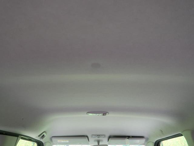 カスタムX スマートキー HIDヘッド フォグ ETC オートエアコン 純正エアロ 純正14アルミ ウィンカーミラー 純正オーディオ 電動格納ミラー ABS プライバシーガラス(32枚目)