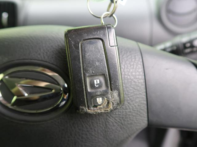 カスタムX スマートキー HIDヘッド フォグ ETC オートエアコン 純正エアロ 純正14アルミ ウィンカーミラー 純正オーディオ 電動格納ミラー ABS プライバシーガラス(36枚目)