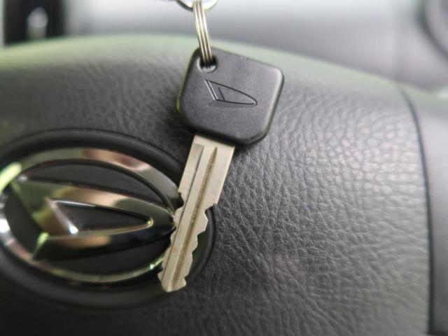カスタムX スマートキー HIDヘッド フォグ ETC オートエアコン 純正エアロ 純正14アルミ ウィンカーミラー 純正オーディオ 電動格納ミラー ABS プライバシーガラス(37枚目)