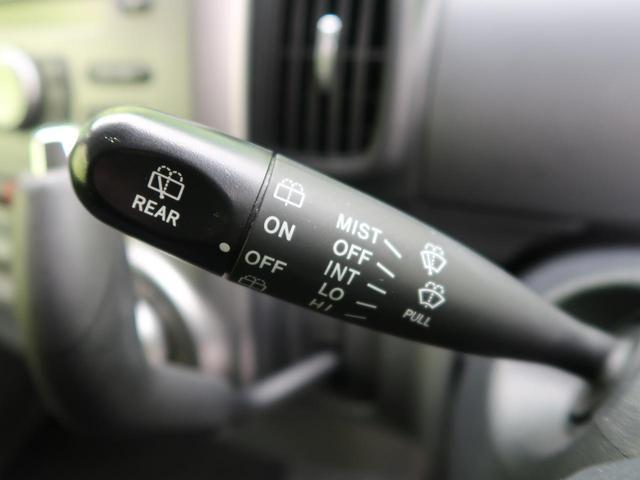 カスタムX スマートキー HIDヘッド フォグ ETC オートエアコン 純正エアロ 純正14アルミ ウィンカーミラー 純正オーディオ 電動格納ミラー ABS プライバシーガラス(41枚目)