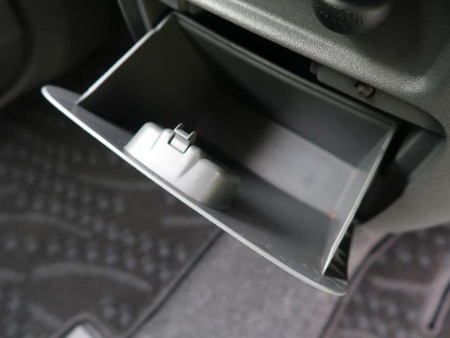 カスタムX スマートキー HIDヘッド フォグ ETC オートエアコン 純正エアロ 純正14アルミ ウィンカーミラー 純正オーディオ 電動格納ミラー ABS プライバシーガラス(43枚目)