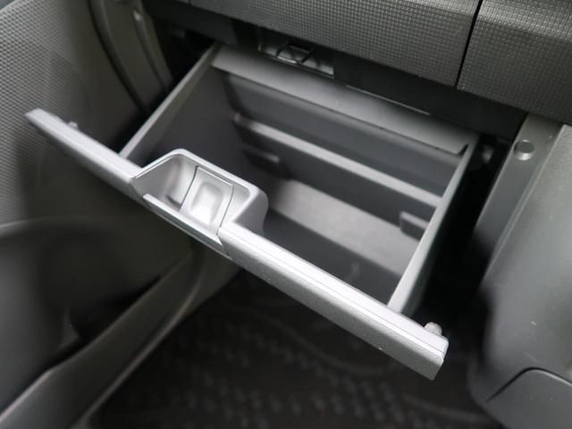 カスタムX スマートキー HIDヘッド フォグ ETC オートエアコン 純正エアロ 純正14アルミ ウィンカーミラー 純正オーディオ 電動格納ミラー ABS プライバシーガラス(45枚目)