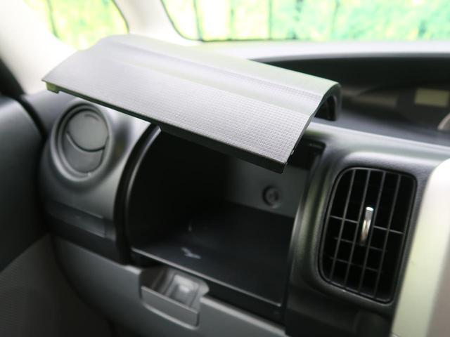 カスタムX スマートキー HIDヘッド フォグ ETC オートエアコン 純正エアロ 純正14アルミ ウィンカーミラー 純正オーディオ 電動格納ミラー ABS プライバシーガラス(46枚目)