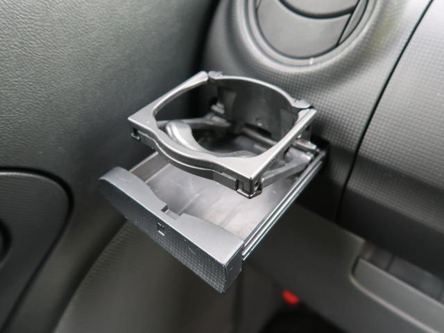 カスタムX スマートキー HIDヘッド フォグ ETC オートエアコン 純正エアロ 純正14アルミ ウィンカーミラー 純正オーディオ 電動格納ミラー ABS プライバシーガラス(47枚目)