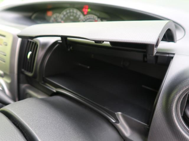 カスタムX スマートキー HIDヘッド フォグ ETC オートエアコン 純正エアロ 純正14アルミ ウィンカーミラー 純正オーディオ 電動格納ミラー ABS プライバシーガラス(48枚目)