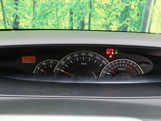 カスタムX スマートキー HIDヘッド フォグ ETC オートエアコン 純正エアロ 純正14アルミ ウィンカーミラー 純正オーディオ 電動格納ミラー ABS プライバシーガラス(49枚目)