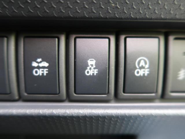 X レーダーブレーキサポート HIDヘッド シートヒーター オートエアコン スマートキー 純正15アルミ フォグ オートライト 横滑り防止 ABS 地デジTV アイドリングストップ プライバシーガラス(6枚目)