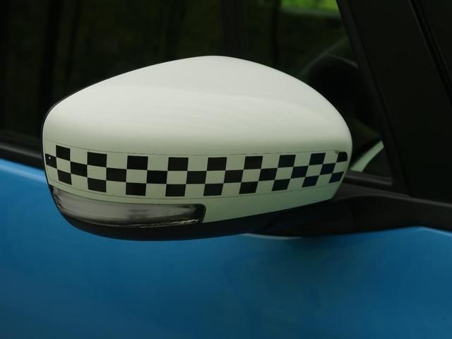 X レーダーブレーキサポート HIDヘッド シートヒーター オートエアコン スマートキー 純正15アルミ フォグ オートライト 横滑り防止 ABS 地デジTV アイドリングストップ プライバシーガラス(28枚目)