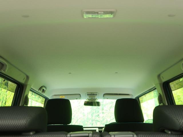 X レーダーブレーキサポート HIDヘッド シートヒーター オートエアコン スマートキー 純正15アルミ フォグ オートライト 横滑り防止 ABS 地デジTV アイドリングストップ プライバシーガラス(33枚目)