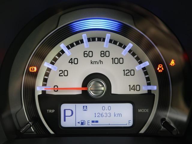 X レーダーブレーキサポート HIDヘッド シートヒーター オートエアコン スマートキー 純正15アルミ フォグ オートライト 横滑り防止 ABS 地デジTV アイドリングストップ プライバシーガラス(35枚目)