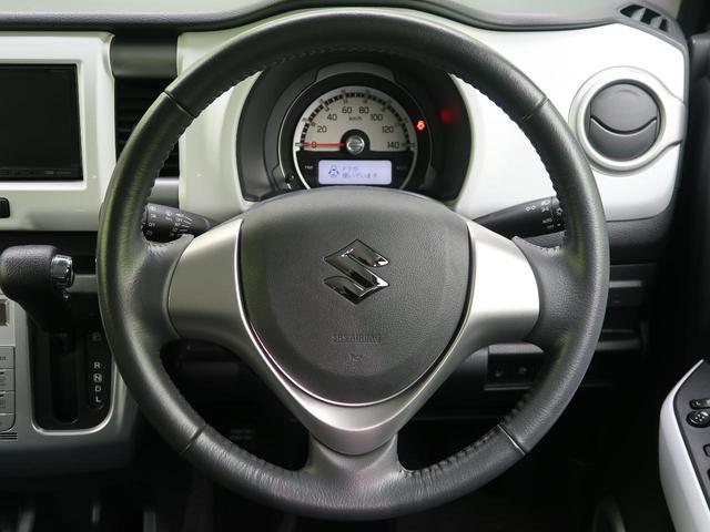 X レーダーブレーキサポート HIDヘッド シートヒーター オートエアコン スマートキー 純正15アルミ フォグ オートライト 横滑り防止 ABS 地デジTV アイドリングストップ プライバシーガラス(36枚目)