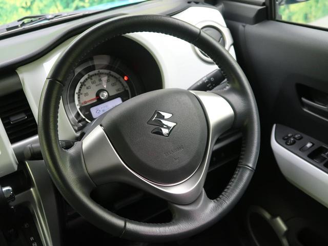 X レーダーブレーキサポート HIDヘッド シートヒーター オートエアコン スマートキー 純正15アルミ フォグ オートライト 横滑り防止 ABS 地デジTV アイドリングストップ プライバシーガラス(37枚目)
