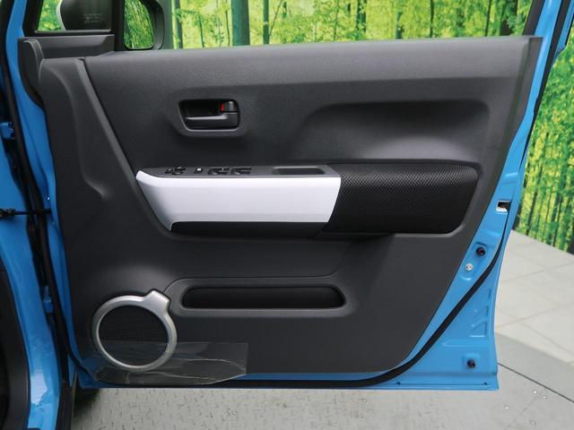 X レーダーブレーキサポート HIDヘッド シートヒーター オートエアコン スマートキー 純正15アルミ フォグ オートライト 横滑り防止 ABS 地デジTV アイドリングストップ プライバシーガラス(38枚目)